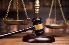 夫妻离婚财产分割原则(离婚时夫妻共同财产分割的原则)