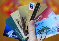 京东银行卡怎么办理 京东白条和金条有什么区别