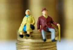灵活就业人员怎么办理退休 灵活就业人员社保补贴