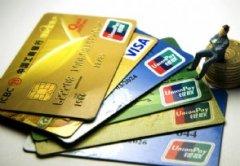信用卡账单未出提前还款算吗 信用卡取现进入当期账单吗