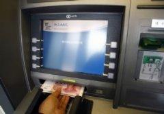 建设银行异地取款要手续费吗 交通银行信用卡有效期是几年