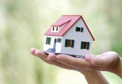 房屋二次抵押是什么意思 房屋限售日期什么时候算起