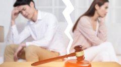 没有性离婚(没有性离婚有规定吗)