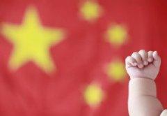2021哪些人可以生育三胎 生育三胎社保可以报销吗