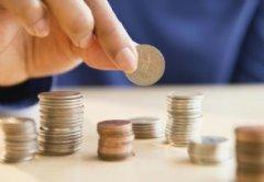 切换基金补贴收益是什么意思 基金亏了20%怎么办