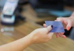 信用卡账单比实际多怎么回事 房贷信用卡需要激活吗