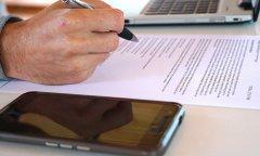 离婚办理房贷户口页要变成离异吗,离婚了户口必须迁出吗?