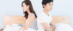 我和老公闹翻了我该离婚了怎么办,老公要和我离婚,我该怎么办?