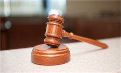 离婚改房产证名字需要去哪里办理,两人离婚房产证改成一个人的名字?